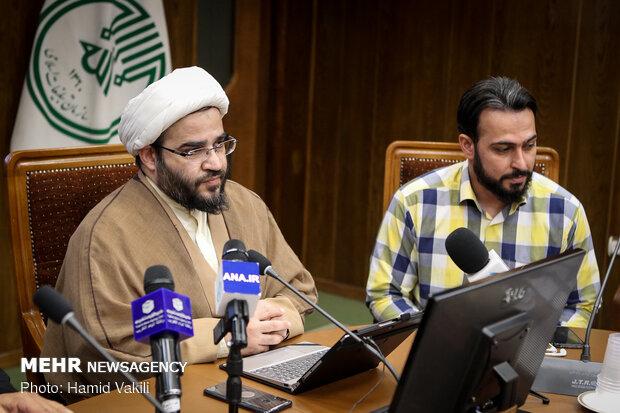 نشست خبری پویش ملی «سلام بر امام»