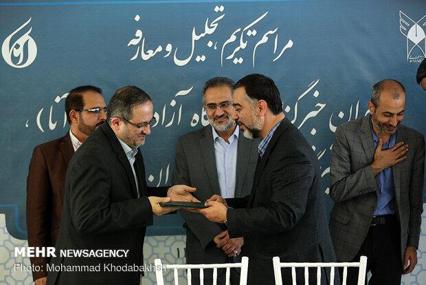 آئين تکريم ، تجليل و معارفه مديران خبرگزاري آنا و ايسکانيوز
