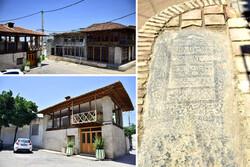 کشف سنگ قبر تاریخی در محله دوشنبه ای گرگان
