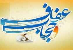 مهلت جشنواره مردمی محصولات حجاب تمدید شد