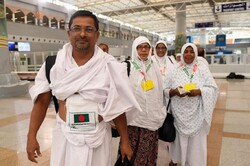 Hajj pilgrims departing for Saudi Arabia