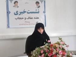 اجتماع بزرگ مدافعان حریم خانواده در مازندران برگزار می شود
