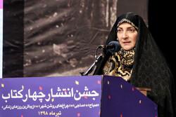 خرم شہر کی مضبوط عورتوں کی چار کتابوں کی رونمائی کا جشن