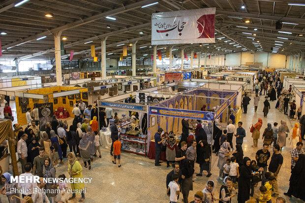 واگذاری مجوزهای برگزاری نمایشگاهها به تشکلهای تخصصی