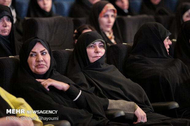 جشن انتشار چهار کتاب زنان مقاوم خرمشهر