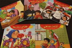 ادبیات کودکان را کودکانه تر کنیم/ فرق تیله و تبلت