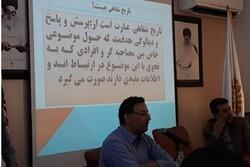 نخستین کارگاه آموزشی ادبیات شفاهی دفاع مقدس در رشت برگزار شد
