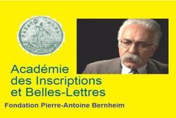 «حجت خدا» محمدعلی امیرمعزی برنده جایزه تاریخ ادیان فرانسه شد