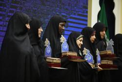چهارمین دوره جایزه جهانی گوهرشاد