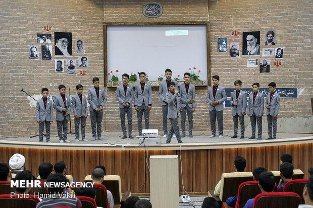 مراسم افتتاح چهارمین دوره معرفتی تشکیلاتی «اسلام ناب»