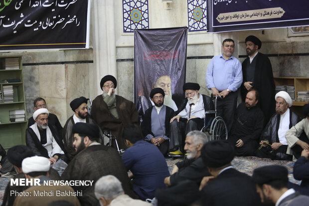 مراسم بزرگداشت آیت الله سید محمد حسینی شاهرودی در مسجد اعظم قم