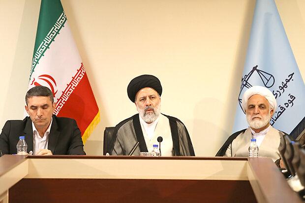 تشکیل کمیته بررسی مشکلات قضایی و خصوصی سازی صنایع در قوه قضائیه
