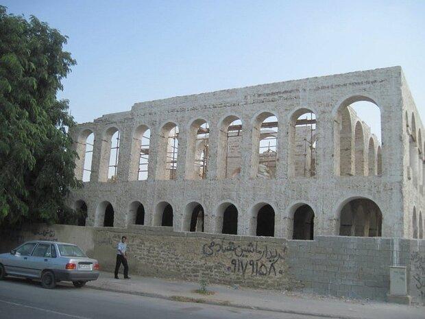 موزه منطقه ای خلیج فارس در کنسولگری انگلیس ایجاد می شود