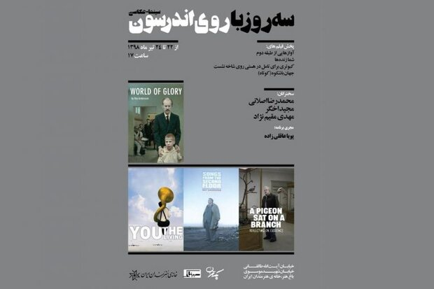 Iranian Artists Forum to host 'Roy Andersson' film event