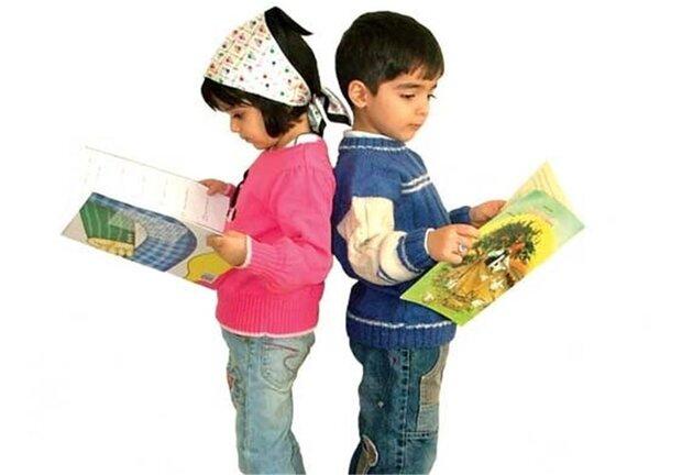 امتیاز ترجمه عربی ۱۰ کتاب کانون پرورش فکری فروخته شد