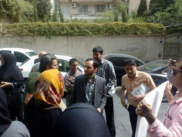 تجمع دانش آموختگان حقوق مقابل مرکز وکلا قوه قضاییه