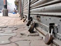 پاکستان میں تاجر تنظیموں میں ہڑتال کے بارے میں اختلاف