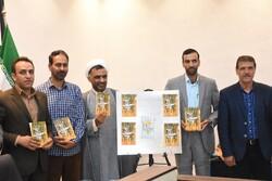 آثار حجت الاسلام انصاری نژاد در شیراز رونمایی شد