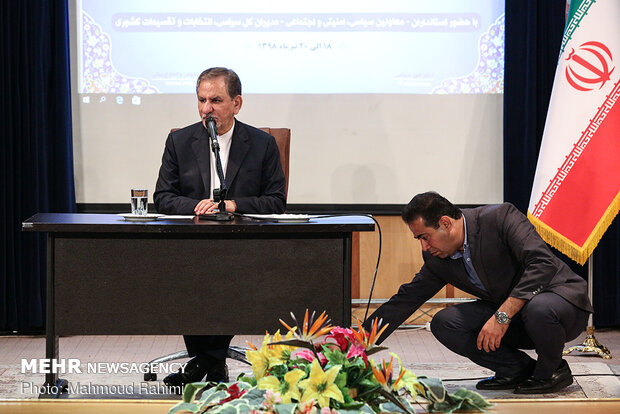 Nationwide governors' conference in Tehran