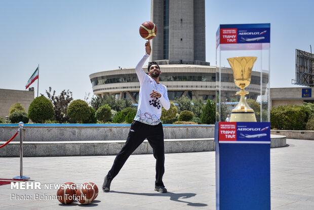 Dünya Basketbol Kupası