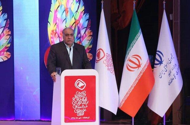 آمادگی کرمانشاه برای ساخت سریال «یارمحمدخان»