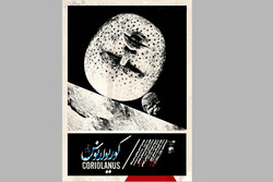 تجربه همزمان اجرای تراژدی و کمدی شکسپیر در تئاتر مستقل تهران