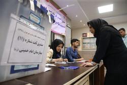 پنجمین دوره انتخابات نظام پرستاری
