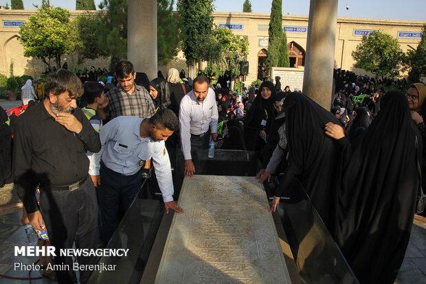 مراسم روز عفاف و حجاب در حافظیه شیراز