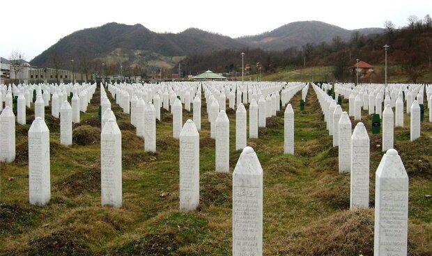 Srebrenica massacre mustn't be forgotten amid rising anti-Muslim bigotry