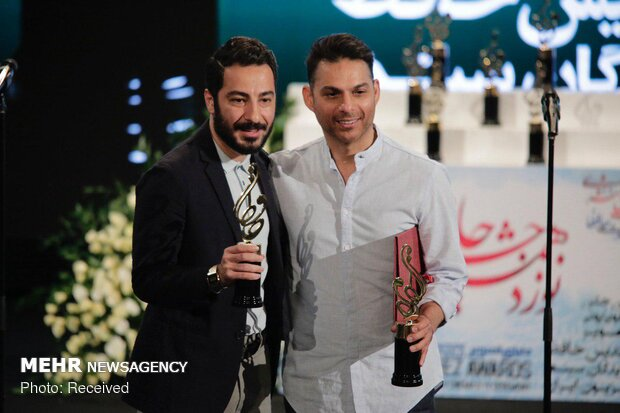 19th edition of Hafez Awards