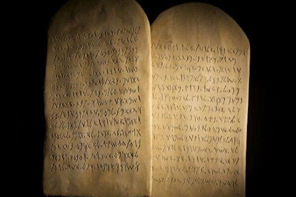 Çin'de 1200 yıllık taş tablet bulundu