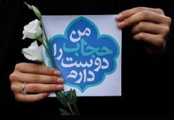 «حجاب»، مانع تحقق اهداف تهاجم فرهنگی