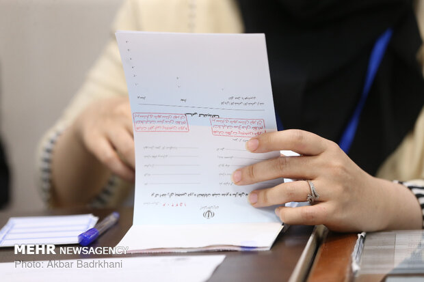 پنجمين دوره انتخابات نظام پرستاري استان تهران