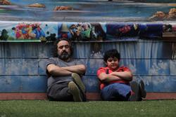 اکران مردمی «تپلی و من» با حضور در سینما آزادی