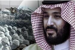 السعودية ترفع الراية البيضاء امام المقاومة اليمنية...