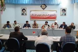 ترویج فرهنگ ایرانی-اسلامی در پیشگیری از آسیبهای اجتماعی مؤثر است