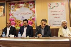 جبران کمبود ۲۵۰۰ نفر نیروی انسانی آموزش و پرورش استان بوشهر