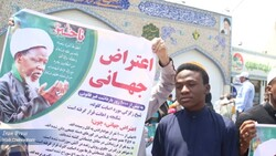 Nigerian seminary students in Qom show solidarity with Sheikh Zakzaky