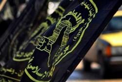 """الجهاد الإسلامي: ما تقوم به """"إسرائيل"""" في القدس مجزرة وجزء من صفقة القرن"""