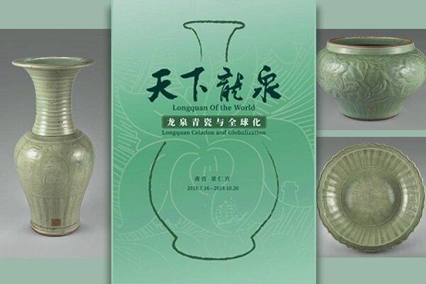 آثار موزه ملی ایران از چین بازگشت