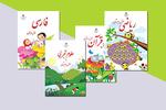مدارس استان البرز با کمبود کتاب مواجه نیستند
