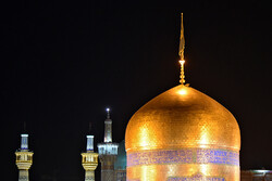 Ritual of changing flag of shrine of Imam Reza (AS)