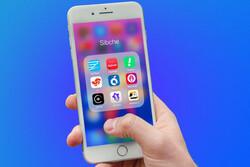 فراهم شدن راهکاری برای حل مشکل کاربران ایرانی اپل