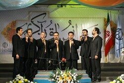 اعلام نتایج مرحله مقدماتی مسابقات همسرایی و همخوانی قرآن کریم