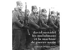 «مسلمانان و ماشین جنگی نازیها» در کتابی به قلم دیوید معتدل