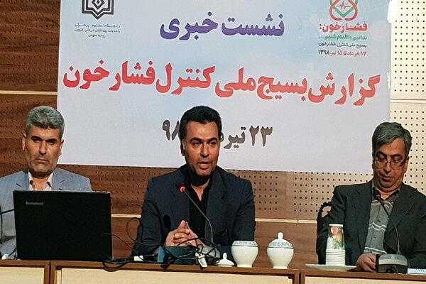 ۱۷ درصد مردم قزوین هنوز در طرح ملی کنترل فشار خون شرکت نکرده اند