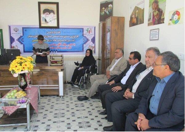 راه اندازی اولین کارگزاری صندوق روستاییان از سوی بانوی معلول