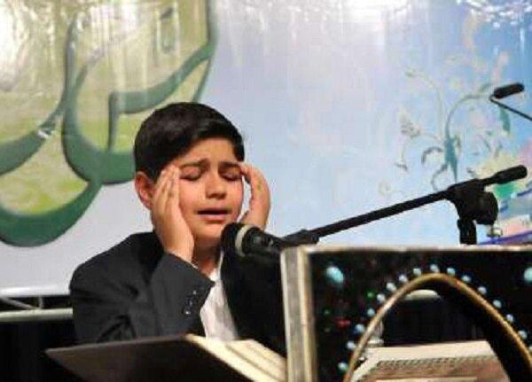 مکتب القرآن ویژه نونهالان در ورامین فعال می شود