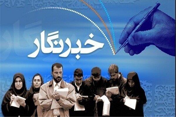 طرحهای حمایتی وزارت ارشاد تامین کننده منافع عده ای خاص
