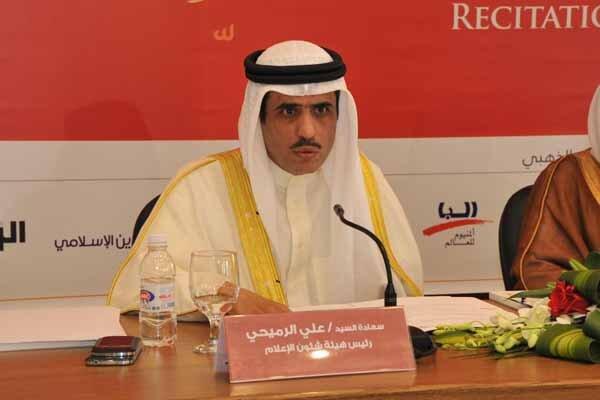 حمله شدیداللحن وزیر اطلاع رسانی بحرین به شبکه الجزیره